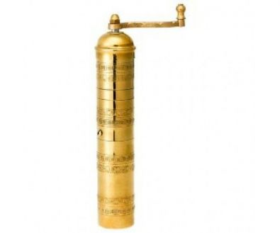 Brass Atlas Turkish Coffee and Spice Mill, 10 in.